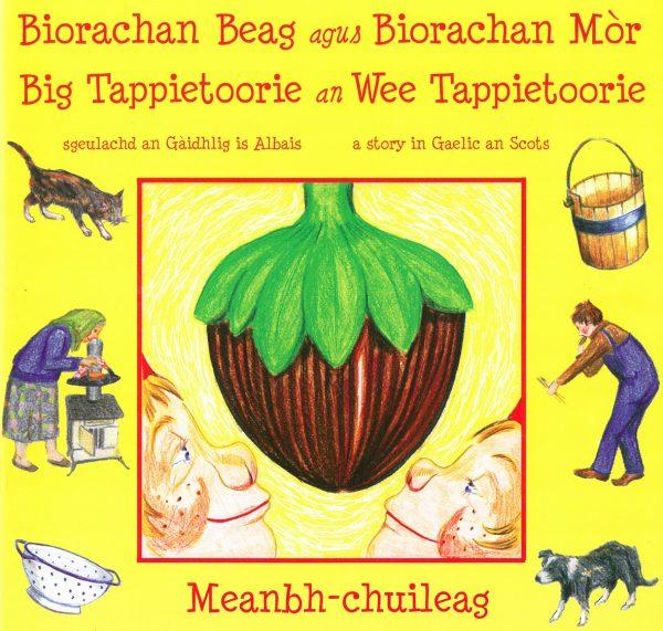 Boirachan Beag